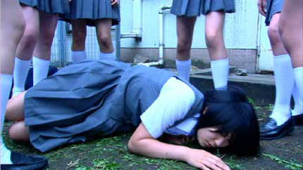 Japan – Primary School Violence up to Record Highs: Vol. 150